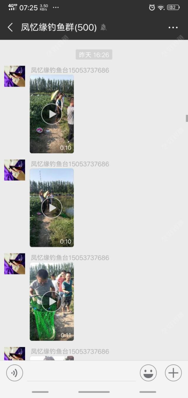Screenshot_20180826_072547.jpeg