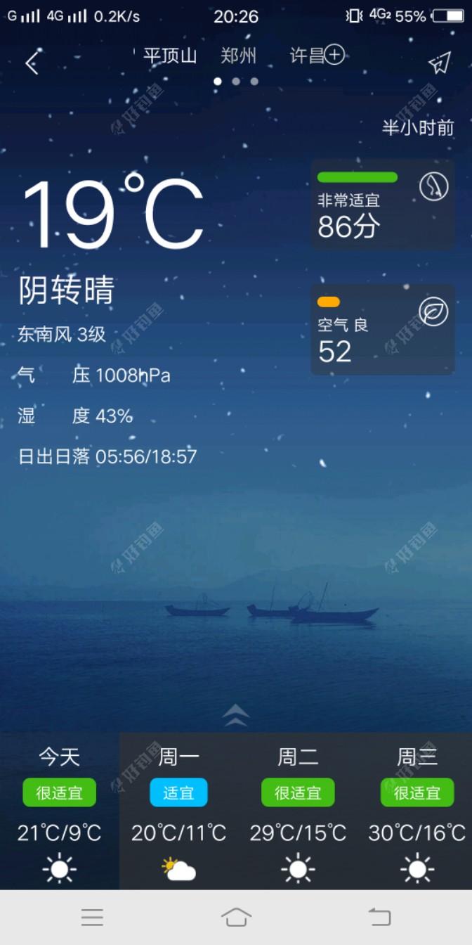Screenshot_20190414_202631.jpeg