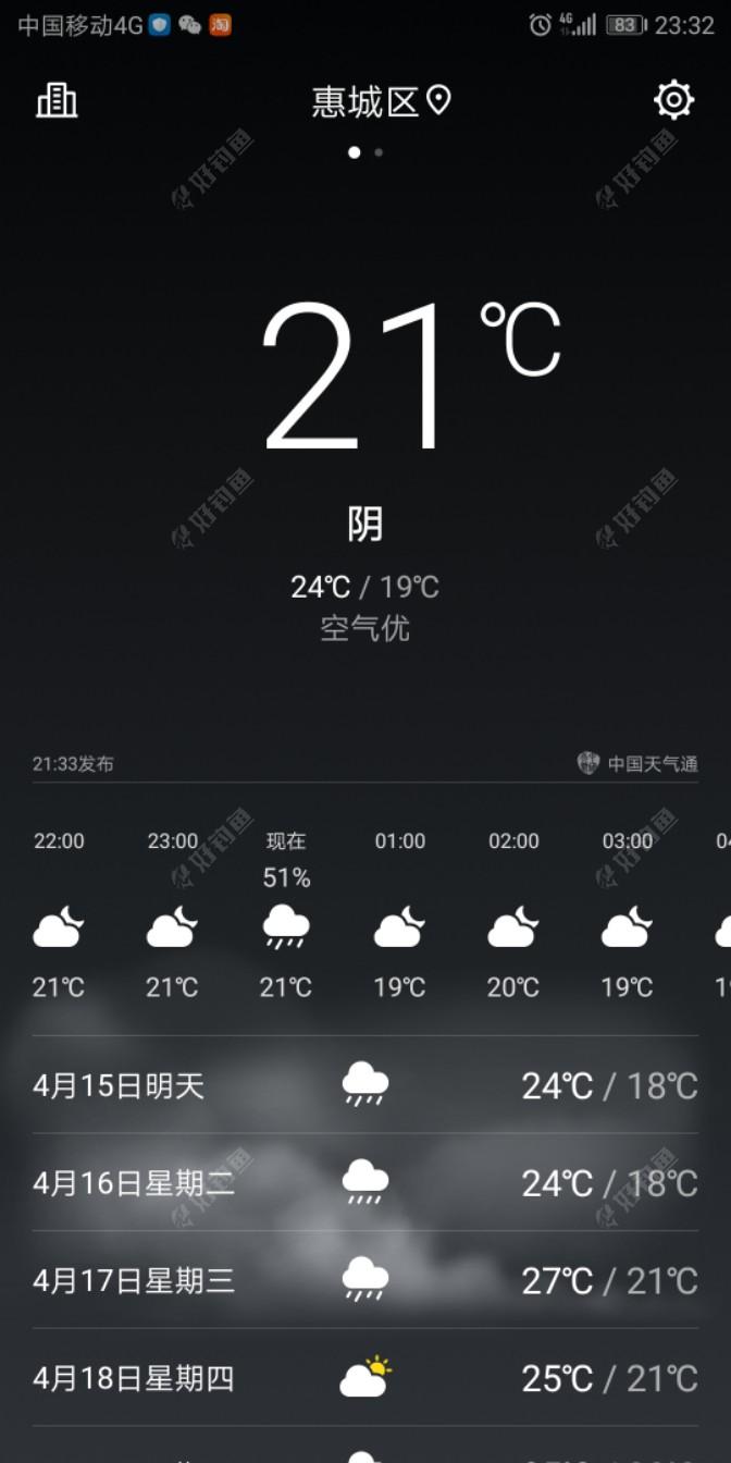 Screenshot_20190414-233239.jpeg