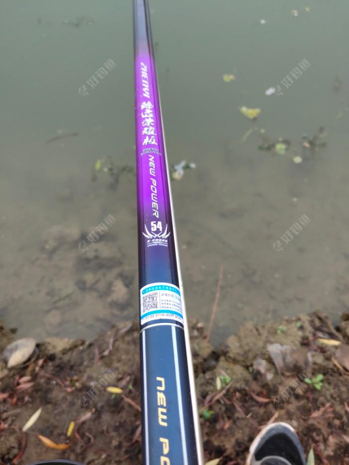 五米四的好钓鱼鱼竿