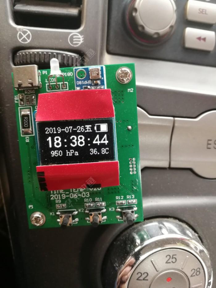 我的气压表显示与手机显示的气压差不多,偏低!