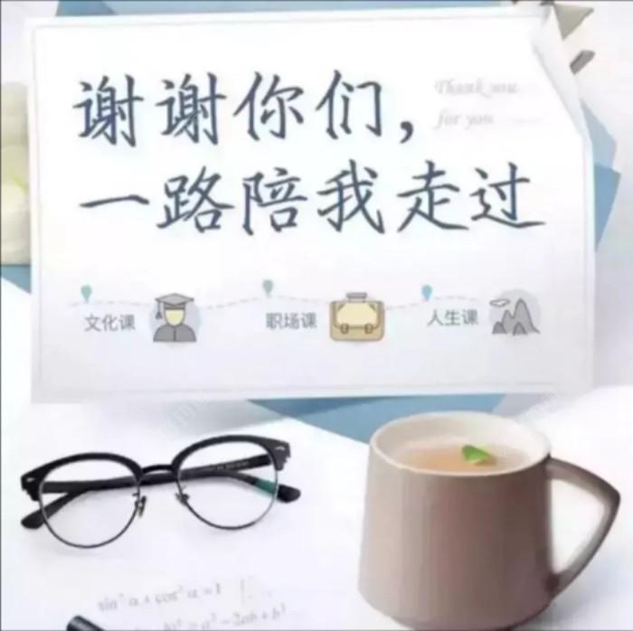 我们老师去北京科技大学学习的时候,采访过一位青年学者,他说过,准备一份报告,一两天就可以,准备一堂课,他需要准备一到两周,就是这样,老师总把最好的一面展现给我们