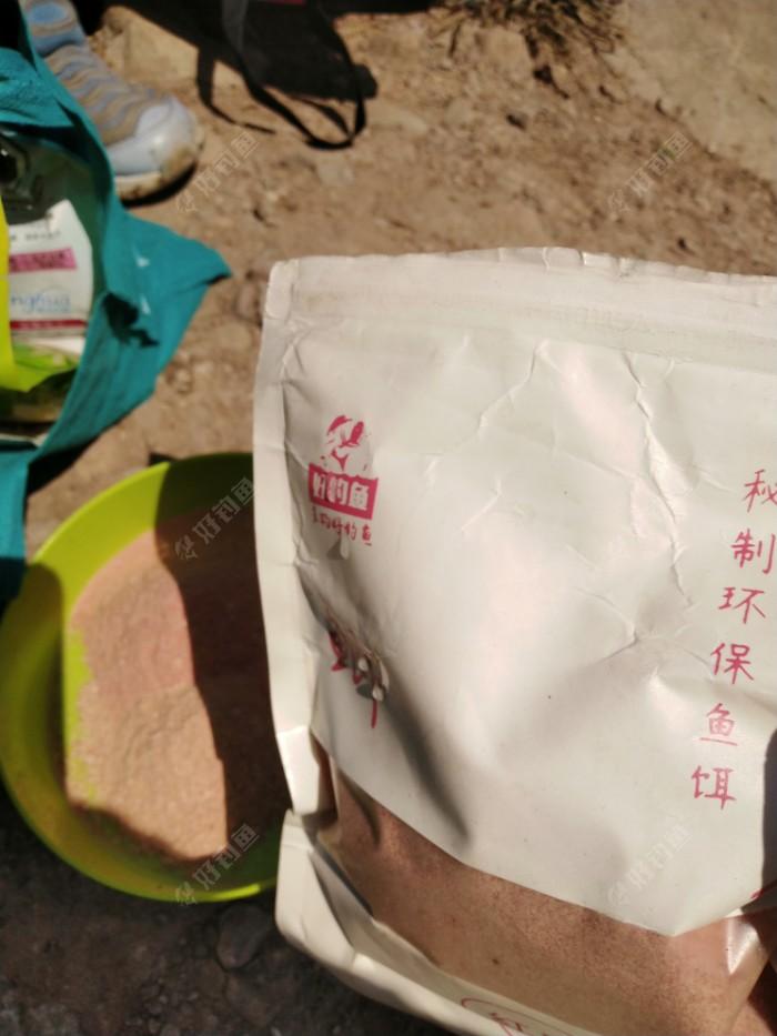 好钓鱼江湖猎人红虫粉。有味道。