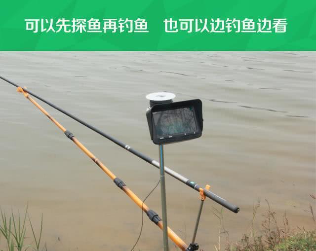 渔具测评:这种高科技钓鱼装备,值不值得买