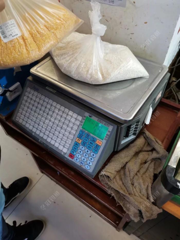 大米总价6元6角2分。