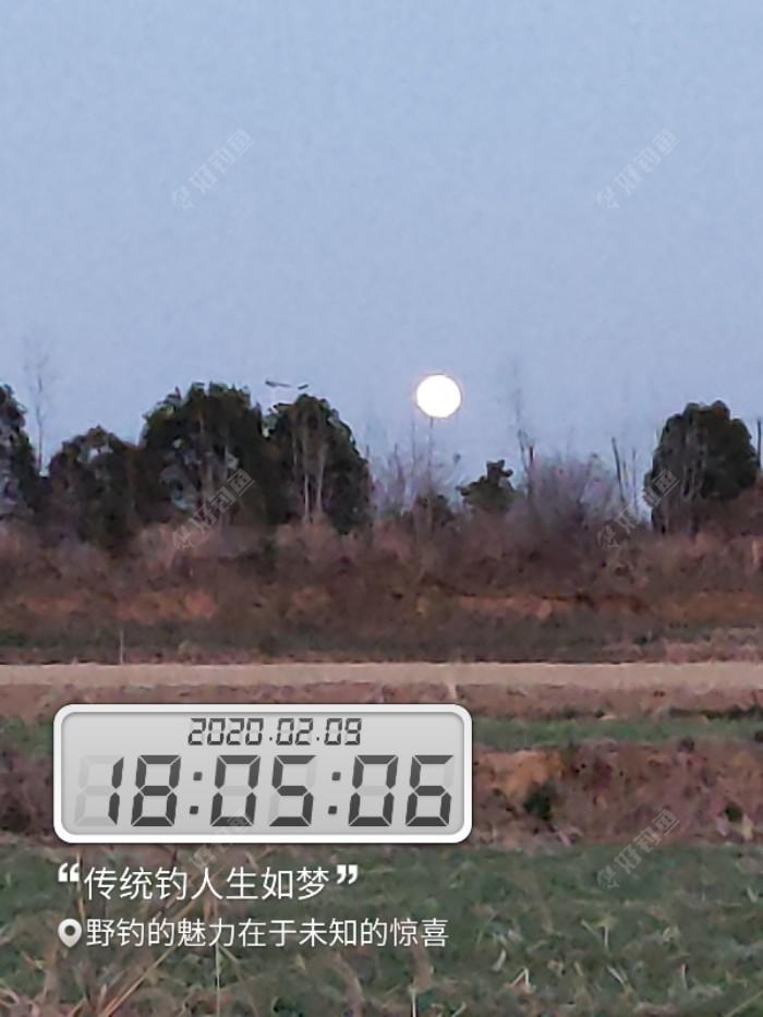 好大的月亮