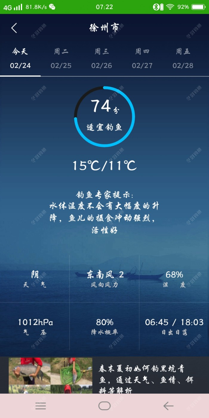 Screenshot_20200224_072225.jpeg