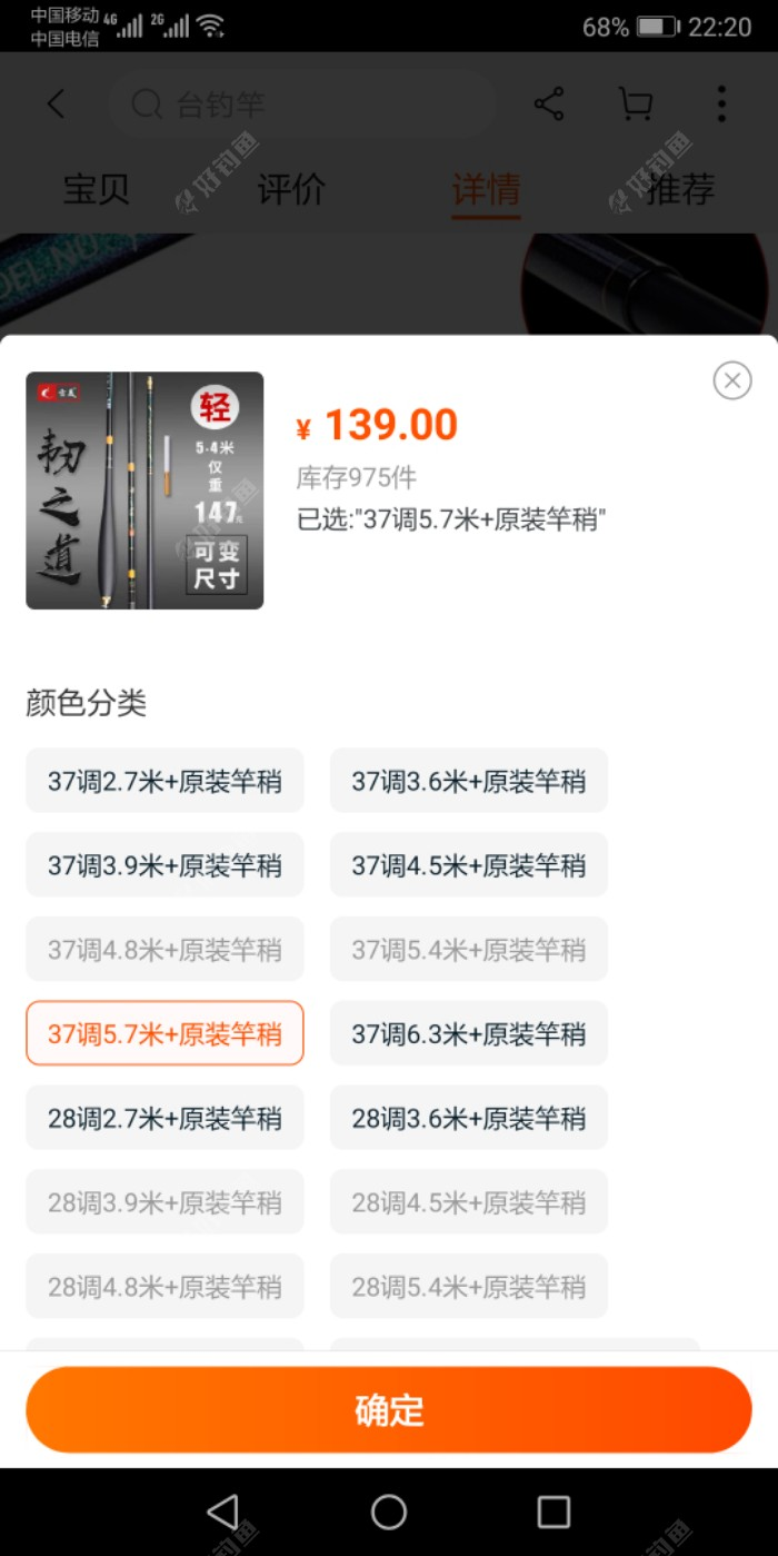 Screenshot_20200316_222011_com.taobao.taobao.jpeg