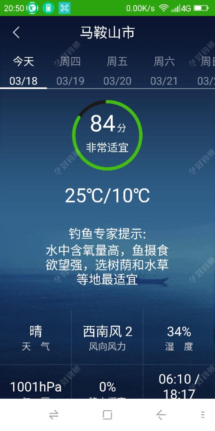 Screenshot_2020-03-18-20-50-33.jpeg