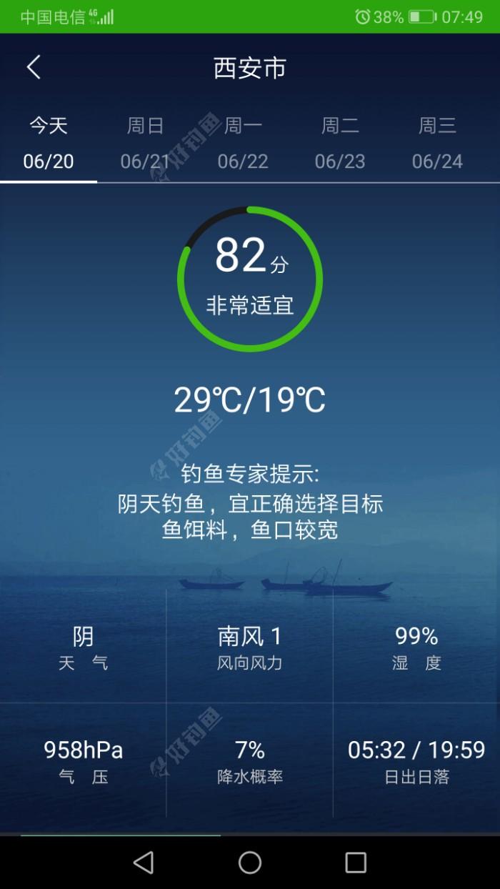 Screenshot_20200620_074915_com.kangoo.diaoyur.jpeg