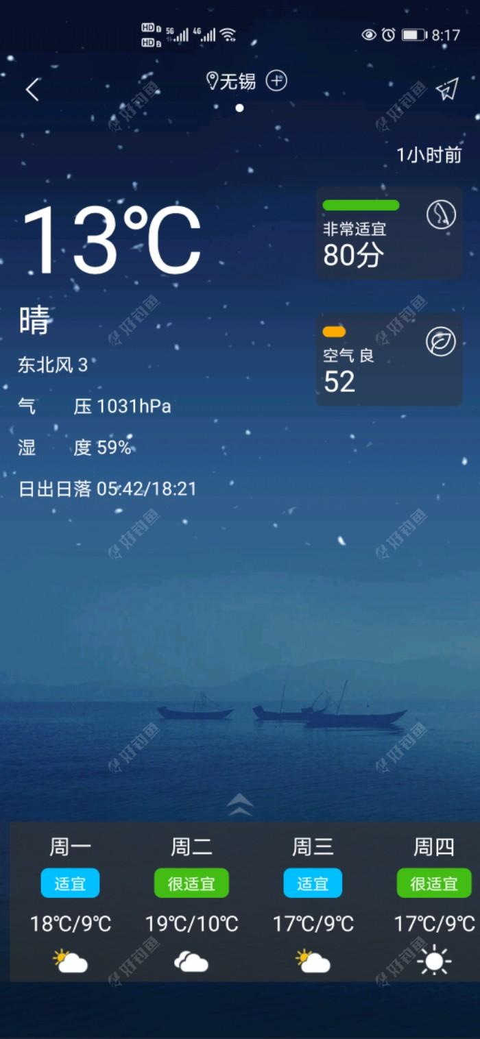 Screenshot_20210404_201755_com.kangoo.diaoyur.jpeg