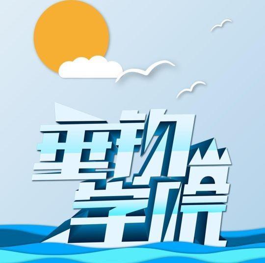 钓鱼界的一哥,邓鲢鳙盘老板系列成功超越刘长杆问小易