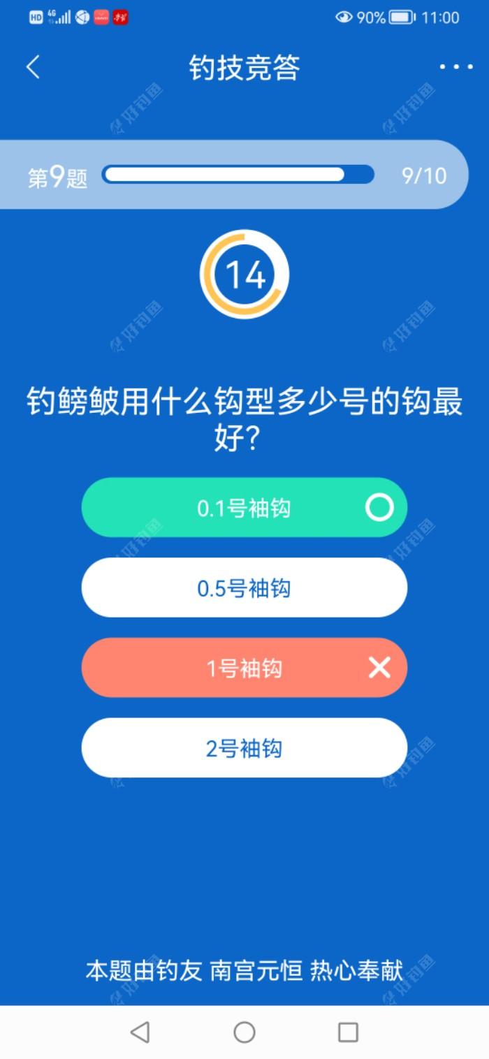 Screenshot_20211004_110008_com.kangoo.diaoyur.jpeg